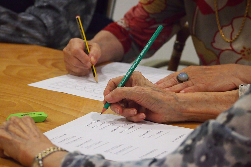 Dificultats raonament abstracte i comunicació pacients malalts Alzheimer